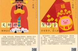 留住传统节日的文化记忆 《佳期:团圆》开启不删档测试