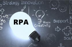RPA不是大企业的专利,如何让中小企业从RPA中获益?
